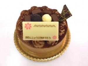 生チョコのケーキ